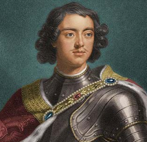 Russian Czar Peter the Great as a young man